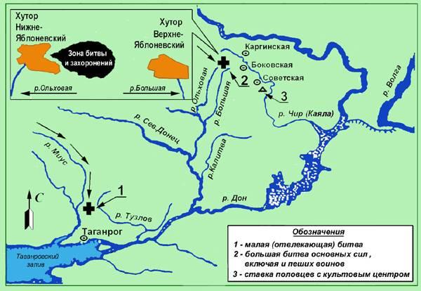 Пути движения войск князя Игоря и места их битв с половцами в 1185 г. (по Кольцову И.Е.)