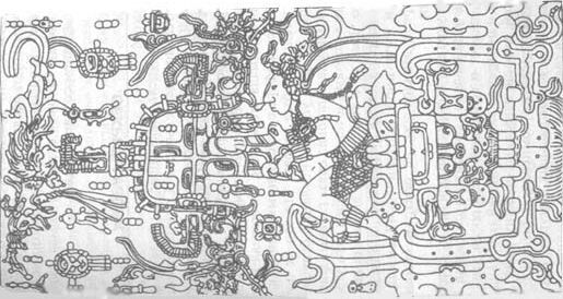 Крышка из Паленке – разворот на 90 градусов