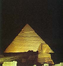 Журнал.  Сфинкс Египет.
